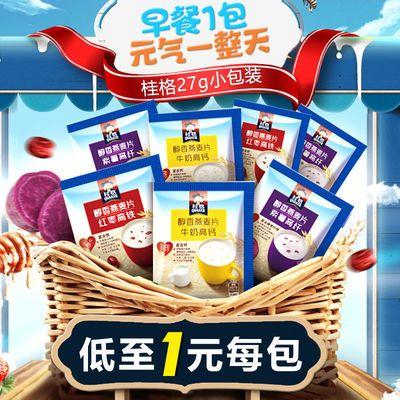 低至1块每包桂格燕麦片27g*10/30/60包早餐食品代餐即食批发养胃