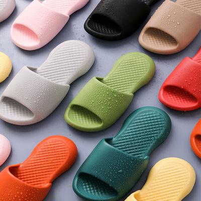 72105/踩屎感超厚软底塑料拖鞋女夏天室内居家防臭浴室凉拖鞋男家用洗澡