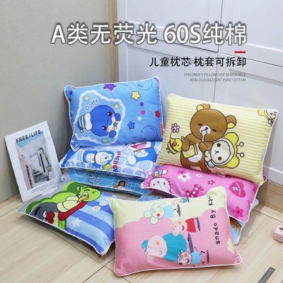 59606/儿童枕头夏季纯棉婴儿枕头3-6-10岁宝宝四季通用幼儿园午睡小枕芯