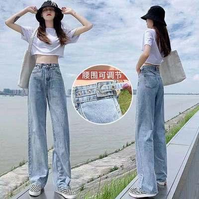 62242/高腰阔腿牛仔裤女夏季薄款显瘦垂感柔软宽松大码泫雅直筒拖地长裤