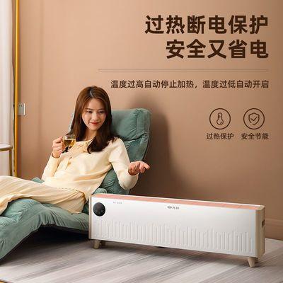 89525/先锋取暖器家用节能可遥控踢脚线电暖气室内智能地暖烘干热风机