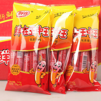 鲜在优质泡面搭档王中王火腿肠甜玉米香肠整箱办公室休闲零食批发