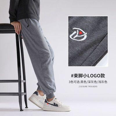 运动裤男长裤宽松休闲直筒裤子薄款舒适百搭大码跑步卫裤长裤男