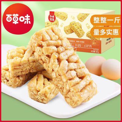 76550/百草味沙琪玛500gx2箱早餐网红零食整箱糕点心饼干糖小吃500gx1箱