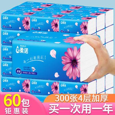 纸巾整箱批发家用抽纸卫生纸大包纸抽餐巾纸母婴可湿水面巾纸特价