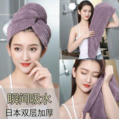 日本双层加厚超强吸水干发帽擦头发速干毛巾女长发孕妇洗头干发巾