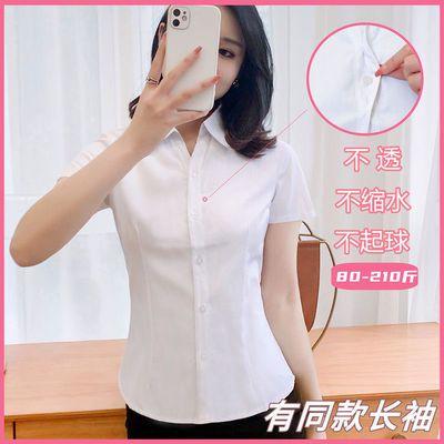 70891/棉白衬衫上衣女职业女短袖不透大码长袖工作服上班v领白斜纹衬衣