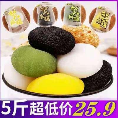 爆浆麻薯干吃汤圆礼盒装糯米糍粑早餐面包糕点休闲小零食夜宵充饥