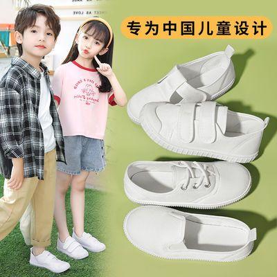 75954/女童小白鞋儿童运动鞋白色新款夏秋季百搭魔术贴幼儿园男童帆布鞋