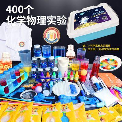 74858/儿童趣味科学实验物理化学steam玩具套装中小学生diy手工制作材料