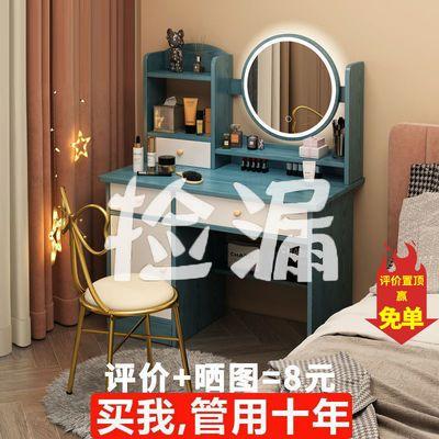 梳妆台卧室化妆台现代简约小型化妆柜台收纳柜一体小户型化妆桌子