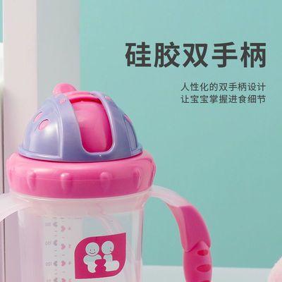 71411/宝宝水杯儿童喝水杯防呛耐摔带手柄吸管杯直饮杯卡通可爱款200ml