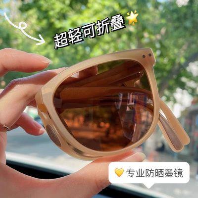 65184/蕉下太阳镜同款折叠气垫墨镜女新款夏防紫外线防晒眼镜男潮偏光轻
