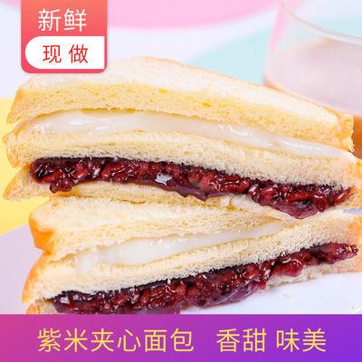 紫米面包夹心面包蛋糕三明治休闲网红零食早晚餐批发学生整箱小吃