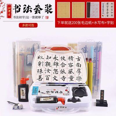 65380/练字毛笔初学者套装小学生文房四宝笔墨纸砚儿童书法工具入门全套