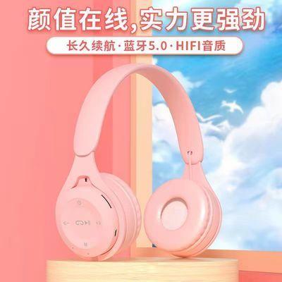 76224/蓝牙耳机戴头式蓝牙耳机重低音时尚三合一耳麦手机通用