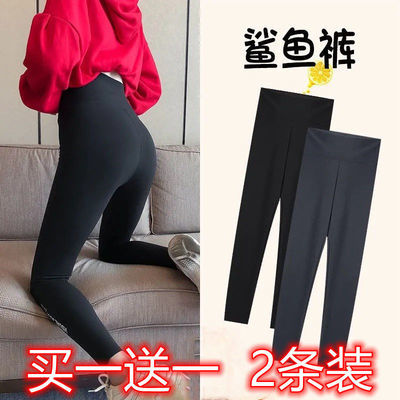 70345/南极人春秋季鲨鱼皮打底裤女黑色外穿薄款瑜伽裤紧身芭比裤子