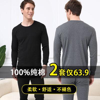 76174/100%纯棉男士秋衣秋裤中老年女纯棉保暖内衣套装全棉毛衫线衣线裤