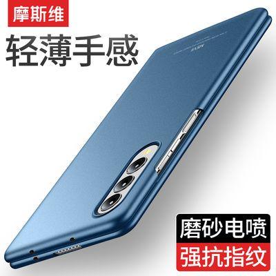 59553/摩斯维 三星zfold3折叠屏手机壳fold3双面保护Galaxy超薄磨砂硬壳