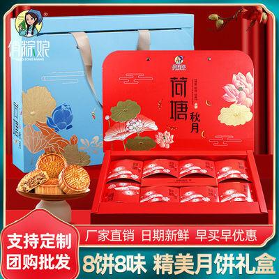 俏粽娘月饼蛋黄莲蓉五仁老式豆沙月饼散装糕点零食团购中秋节礼盒
