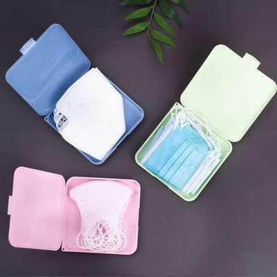 口罩收纳盒便携式折叠随身防尘口罩暂存盒儿童学生美观塑料口罩盒