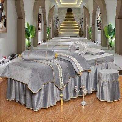 91555/纯色美容床罩四件套高档美容院专用水晶绒美容床罩欧式按摩床罩套