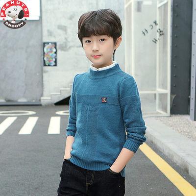 史努比童装毛衣春秋新款男童套头打底衫儿童圆领薄款韩版小孩针织