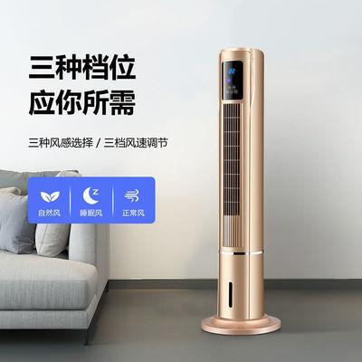 【制冷风扇|本店第1名大卖】荣事达水冷空调扇家用冷风扇水冷塔