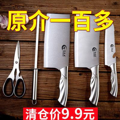 全钢免磨锋利菜刀家用厨房切菜刀切片刀砍骨刀肉剪刀厨房刀具套装