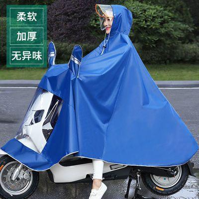 65074/雨衣电动摩托电瓶车男女新款加大加厚骑行单人长款全身防暴雨雨披