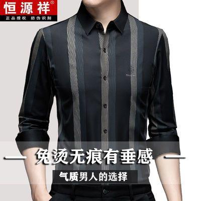 65431/【恒源祥】高档中老年男装长袖衬衣简约条纹衬衫男宽松爸爸装春秋