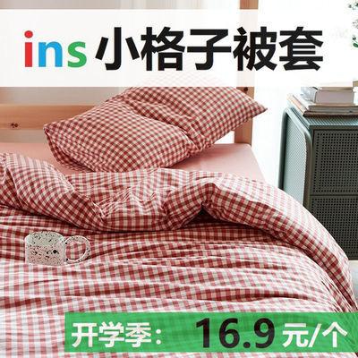 ins无印风被套单件水洗被罩床笠单人学生宿舍三件套日式床单粉格