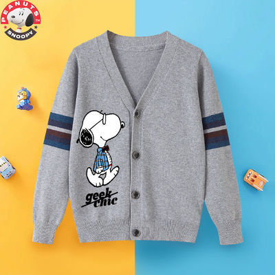史努比韩版男童毛衣开衫长款外套2021春款中大童新款儿童针织衫