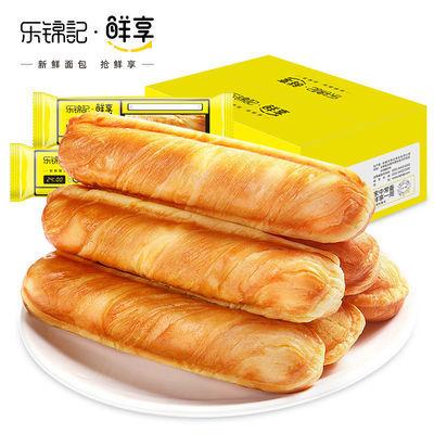 乐锦记鲜享撕棒320g奶香鲜面包营养早餐口袋代餐饱腹小面包