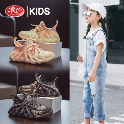 浪莎儿童鞋子中大童运动鞋夏季男童单网面透气小学生女孩小白鞋