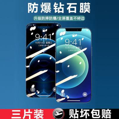 72605/苹果12钢化膜iPhone11promax全屏覆盖X/XR/XSMAX/6/7/8plus手机膜