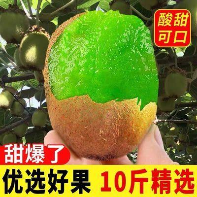 绿心弥猴猕猴桃批发整箱孕妇徐香正宗奇异果大果超甜新鲜应季水果
