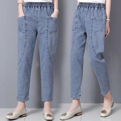 67899/时尚妈妈牛仔裤女秋季薄款哈伦萝卜裤高腰显瘦中年休闲女装九分裤