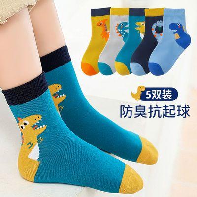 【吸汗防臭】男童袜子春秋款宝宝童袜小男孩中大童秋冬儿童中筒袜