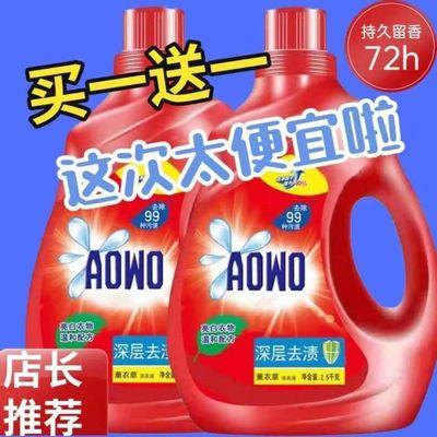 74536/【超级划算】5-10斤洗衣液薰衣草香味持超强去污整箱批发深层洁净