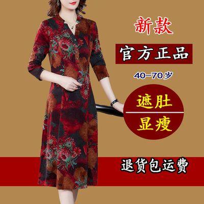61869/【高档】长袖连衣裙中长款中年妈妈装礼服女复古遮肉配大衣打底裙
