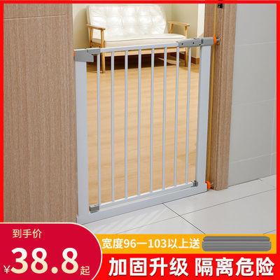 79280/儿童防护栏楼梯口安全门栏宠物狗狗围栏家用客厅免打孔护栏栅栏杆