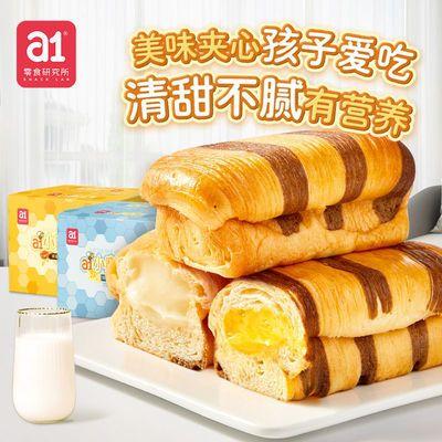 a1小蜜蜂营养牛奶面包早餐440g休闲办公室代餐零食小吃批发整箱