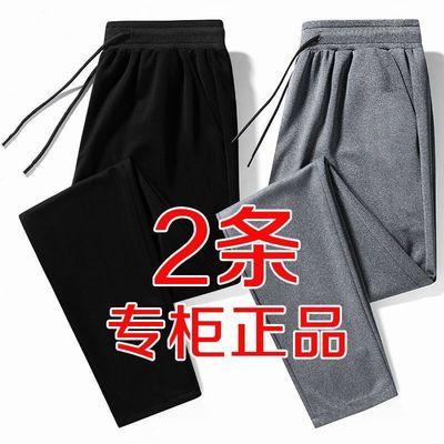 春秋季新款弹力裤子男休闲运动裤男士百搭宽松大码直筒1/2件长裤
