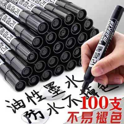 100支防水记号笔黑色油性不可擦大头笔物流快递笔专用加长马克笔