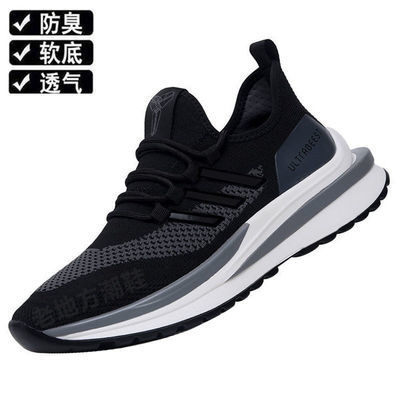 男鞋秋季休闲运动鞋韩版潮流百搭跑步鞋轻便耐磨舒适学生鞋旅游鞋