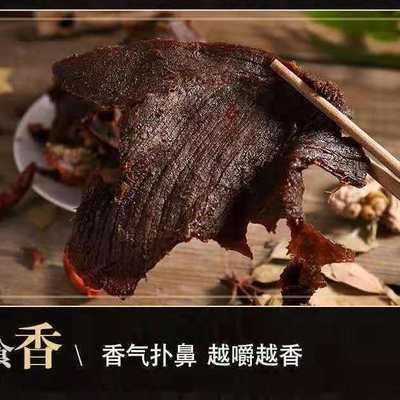 正宗地方名吃风干牛肉250克-500克