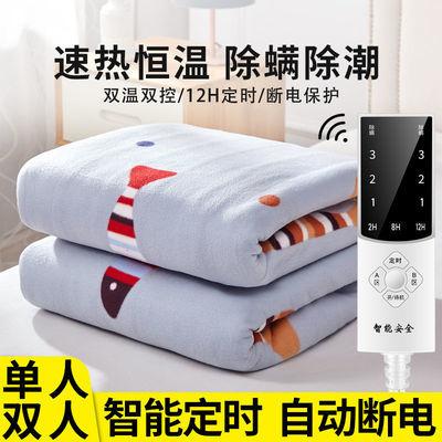 电热毯单人双人双控1.8米2米学生宿舍家用电褥子无防水不漏电辐射