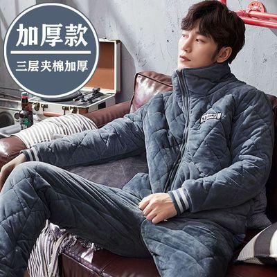 71938/男士冬季加厚三层夹棉法兰绒睡衣简约可外穿长袖长裤珊瑚绒套装