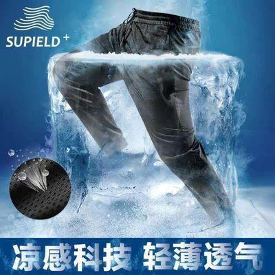 黑色运动标签长裤夏季薄款2021弹力休闲长裤子男士新款韩版束脚裤